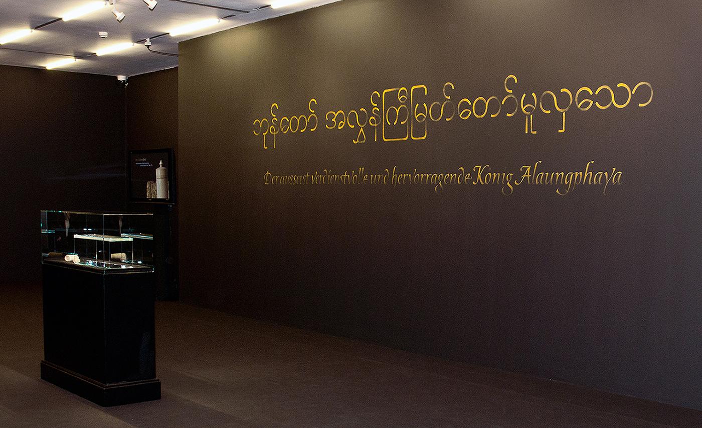 Kestnergesellschaft Kalligrafie Goldener Brief