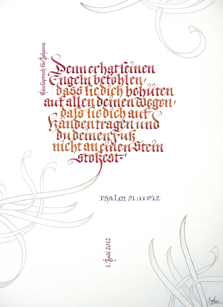 Psalmtext Fraktur