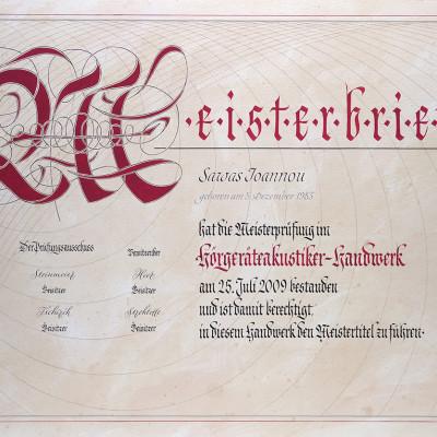 Fraktur Meisterbrief Handwerk