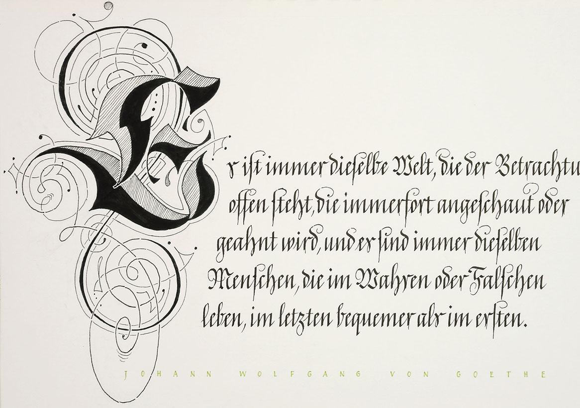 Kalligrafie mit Spiralverzierung