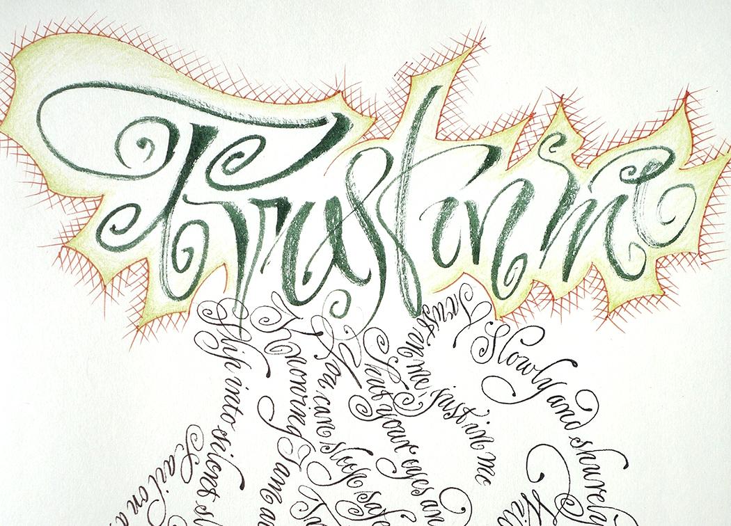 Trust in me - Dschungelbuch