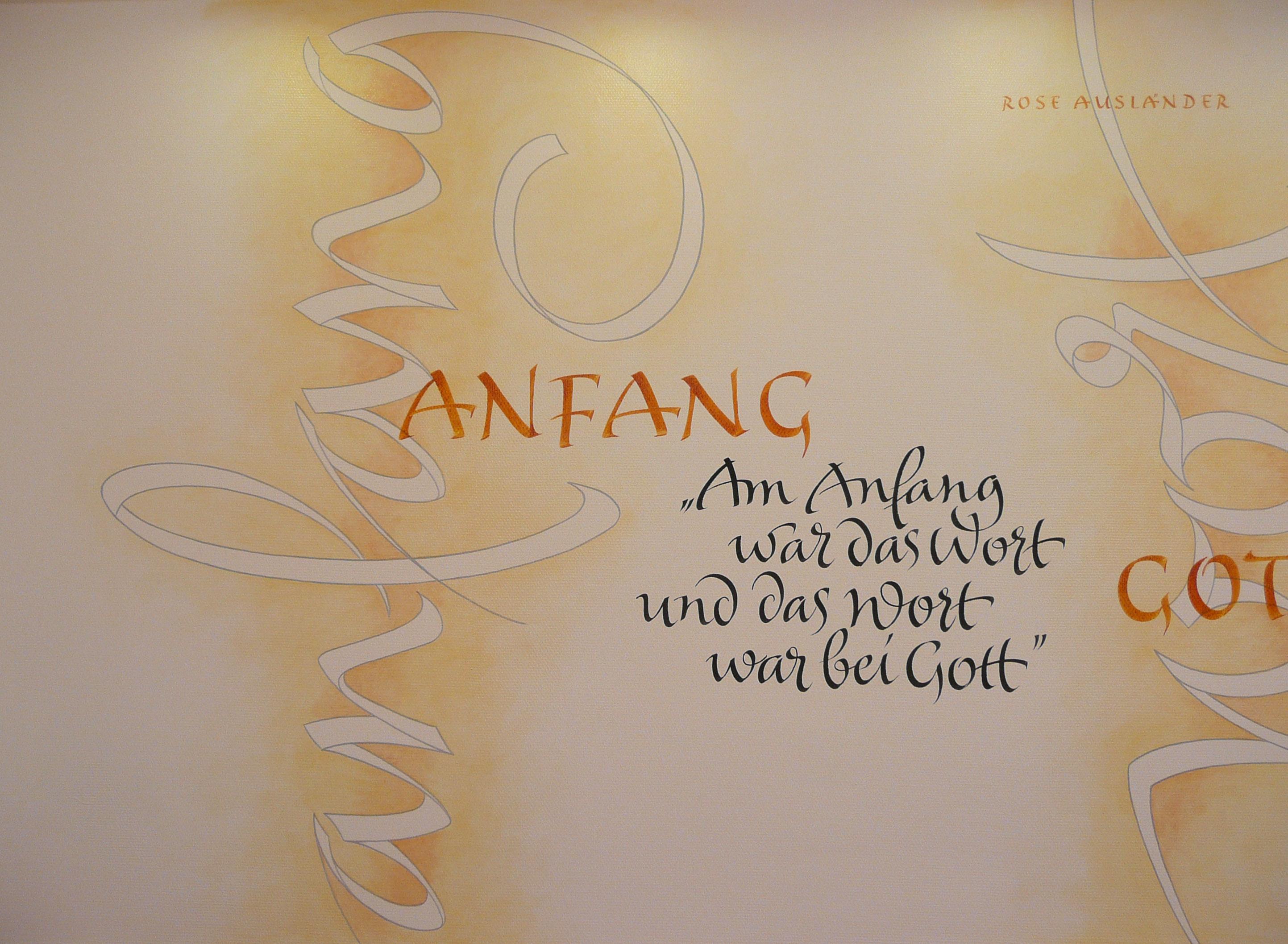 Detail Kalligrafie Gedicht Rose Ausländer Anfang
