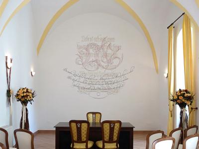 Schildwand Kalligrafie