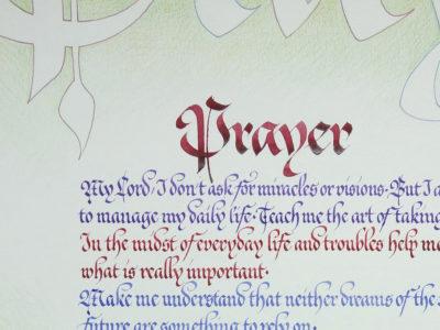Gebet von Saint-Exupéry